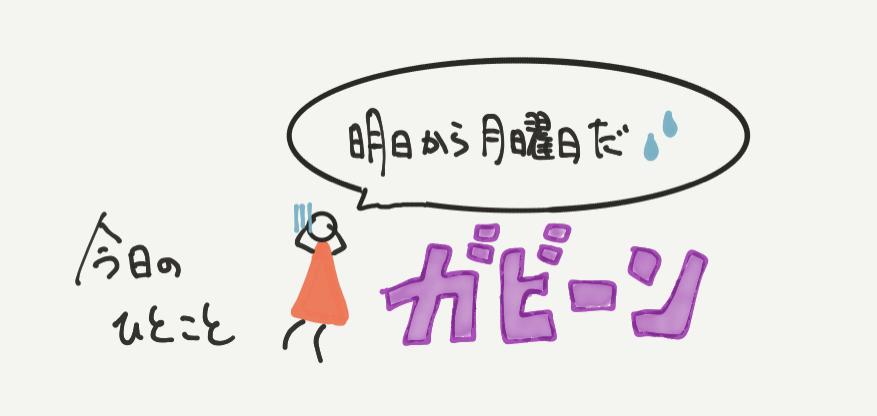 「さんすうがく」のイラスト