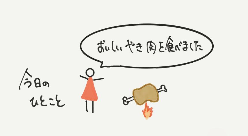 「さんすうがく」の小人のイラスト